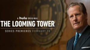 Kids Casting Call: The Looming Tower
